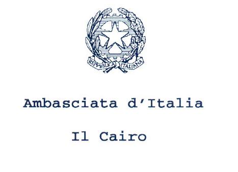 Avvisi pubblicati dall'Ambasciata d'Italia al Cairo